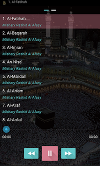 Al Quran Audio (Full 30 Juz) APK screenshot 1