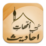 Ahadith Books FOR PC