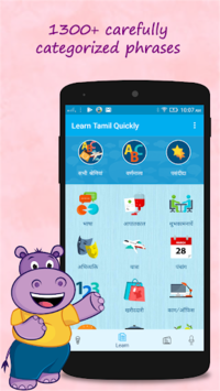 Learn Tamil Quickly APK screenshot 1
