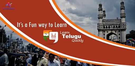 Learn Telugu Quickly pc screenshot