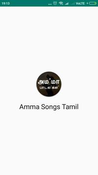 Amma Songs Tamil APK screenshot 1