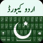 New Urdu Keyboard - اردو icon