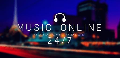 Moroccan Radio pc screenshot