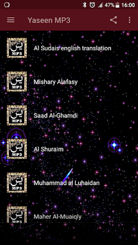Yaseen MP3 APK screenshot 1