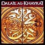 Dalail al Khayrat icon