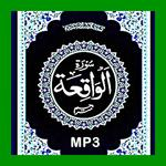 Surah Waqiah MP3 icon