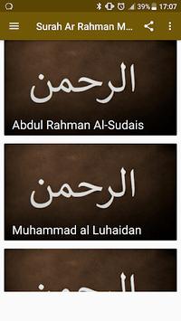 Surah Ar Rahman MP3 APK screenshot 1