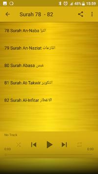 Sheikh Sudais Quran MP3 APK screenshot 1