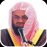 Sheikh Shuraim Quran MP3 icon