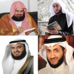 Al-Quran Mp3 Full Translation icon