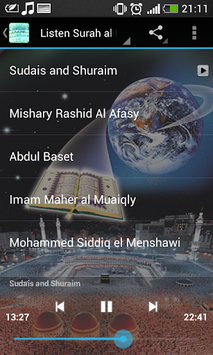 Surah al Kahf Full MP3 OFFLINE APK screenshot 1