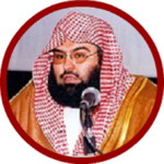 Sudais Audio Quran Offline icon