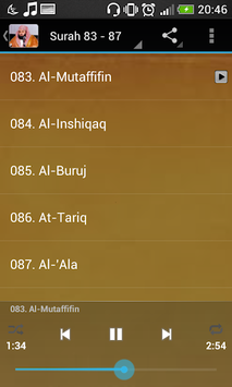 Sudais Audio Quran Offline APK screenshot 1