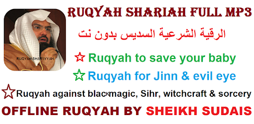 Ruqyah Shariah Full MP3 pc screenshot