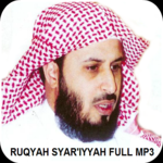 Ruqya MP3 By Saad Al Ghamidi icon