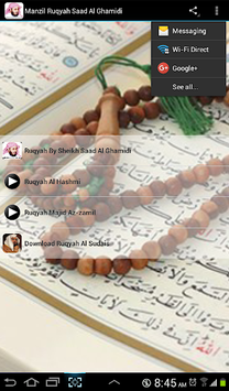 Ruqya MP3 By Saad Al Ghamidi APK screenshot 1