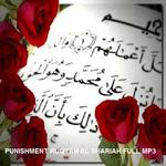 Punishment Ruqyah Full MP3 icon