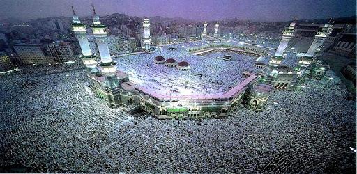 Effective Ruqyah Al Sudais MP3 pc screenshot