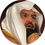 Effective Ruqyah Al Sudais MP3 icon
