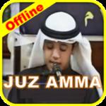 Ahmad Saud Quran Juz Amma MP3 icon