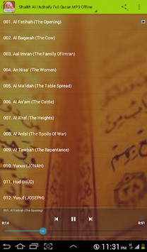 Al Huthaify Full Quran Offline APK screenshot 1