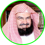 Sheikh Sudais Quran Read and Listen Offline icon