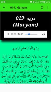 Saad Al Ghamdi Full Quran Read & Listen Offline APK screenshot 1