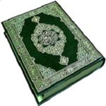 Ayatul Kursi and Fatiha MP3 icon