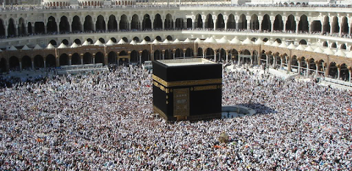 Al-Quran Ahmad Saud Offline pc screenshot