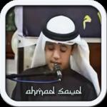 Al-Quran Ahmad Saud Offline icon