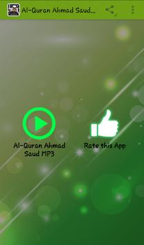 Al-Quran Ahmad Saud Offline APK screenshot 1