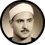 Al Minshawi Full Quran Offline icon