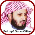 Al Ghamidi Quran MP3 Offline icon