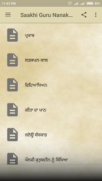 Saakhi Guru Nanak Dev Ji APK screenshot 1