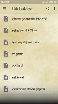 Sikh Saakhiyan/ਸਿੱਖ ਸਾਖੀਆਂ APK screenshot 1