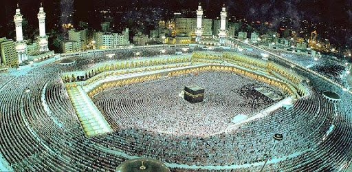Al-Sudais Full Quran mp3 Offline pc screenshot