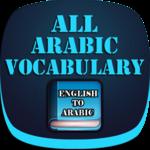 All Arabic Vocabulary icon