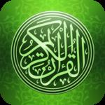 Al Quran English Translation icon
