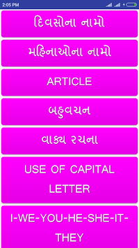 English Vyakran By EYWIAH APK screenshot 1