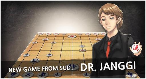 Dr. Janggi APK screenshot 1