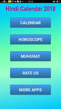 Hindi Calendar 2018 and 2019 APK screenshot 1
