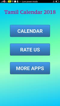 Tamil Calendar 2019 APK screenshot 1