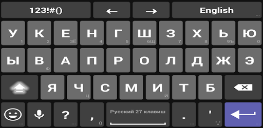 Russian for AnySoftKeyboard pc screenshot