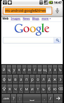Russian for AnySoftKeyboard APK screenshot 1