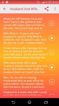 Husband And Wife Jokes APK screenshot 1