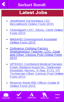 Sarkari Result Free Android Apps Official APK screenshot 1