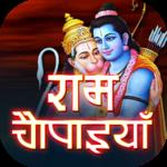 Ram Chaupaiyan icon