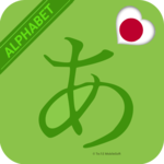 Learn Japanese Alphabet Easily- Japanese Character icon