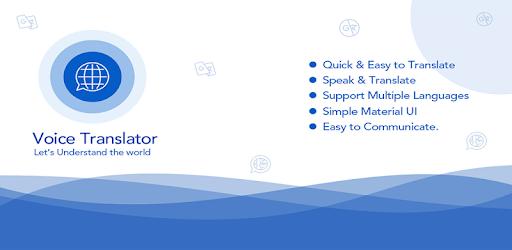 Voice Translator - All Language Translator 2018 pc screenshot