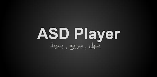 ASD Player pc screenshot